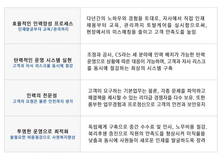 company_info2.jpg