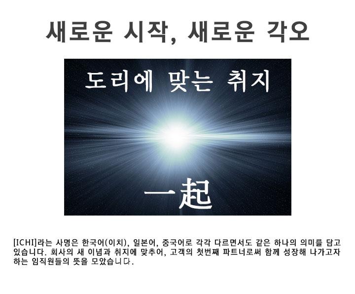 company_info3.jpg